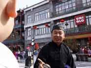 Полностью открыт проспект Цяньмэнь в Пекине