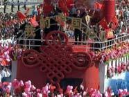 100 тысяч человек приняли участие в народном шествии на площади Тяньаньмэнь