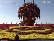 Массовые праздничные гуляния в Пекине